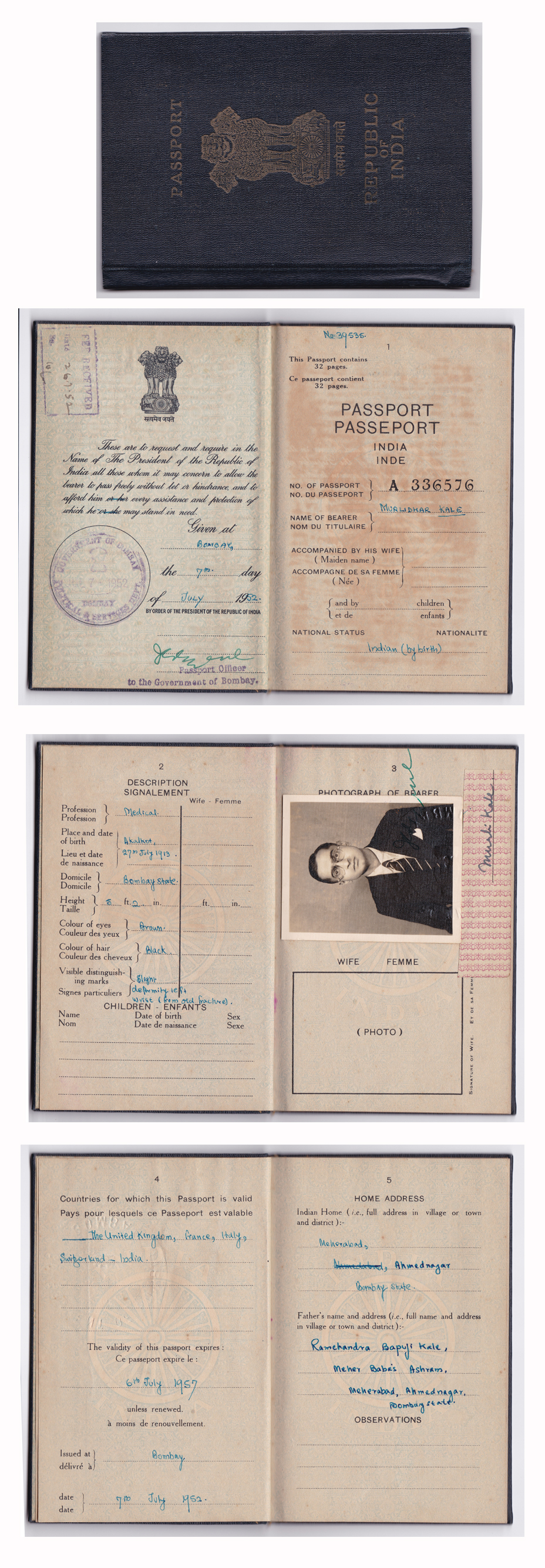 Murli Kale Passport of Meherabad as Mandali