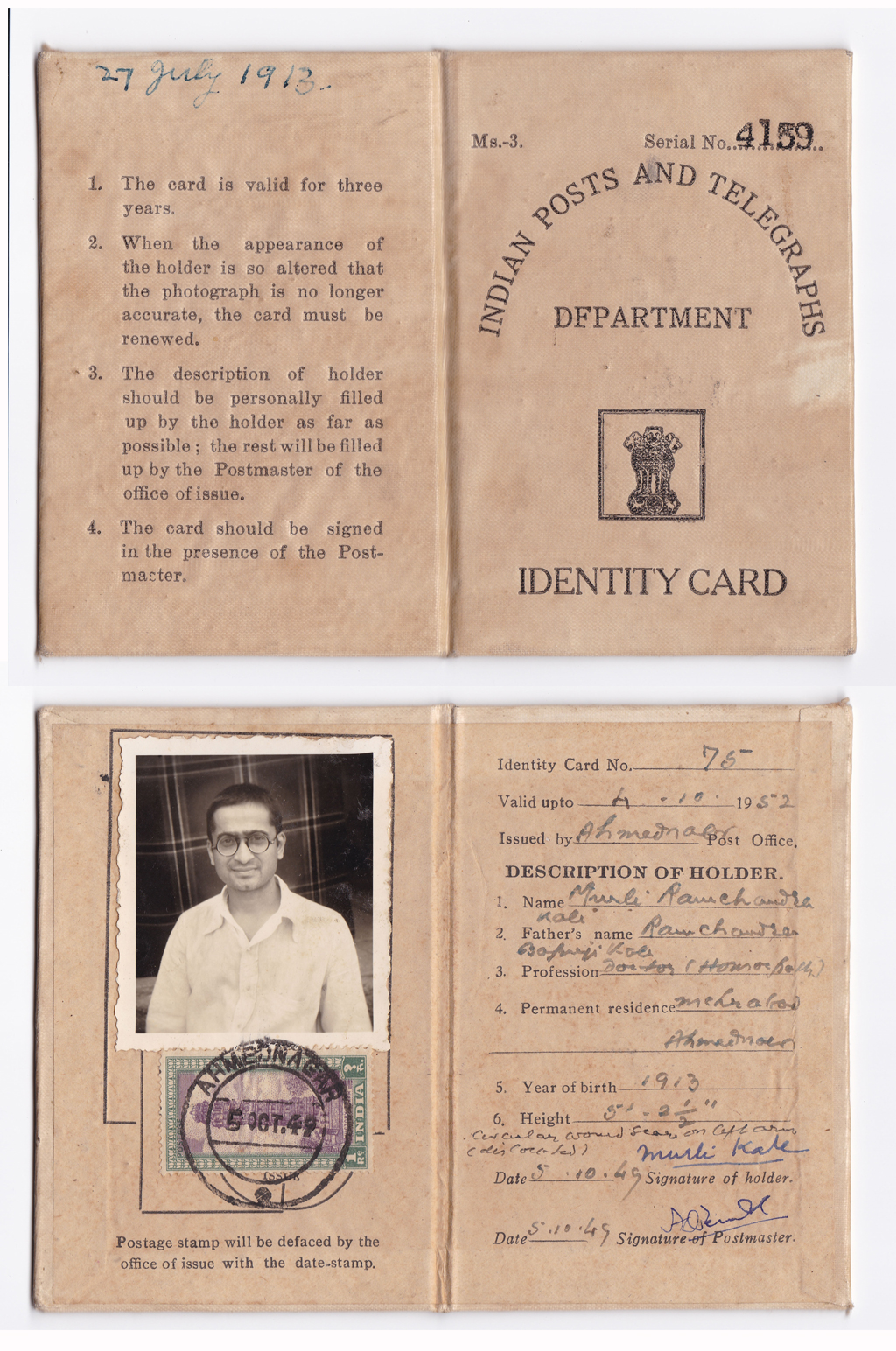 Murli Kale New Life Meherabad Post Office ID Card for Mandali