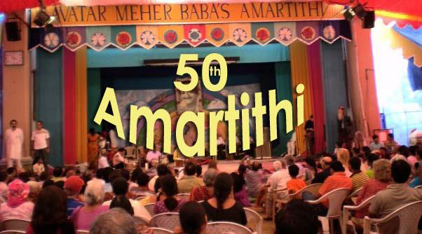 Meher Baba's Amartithi