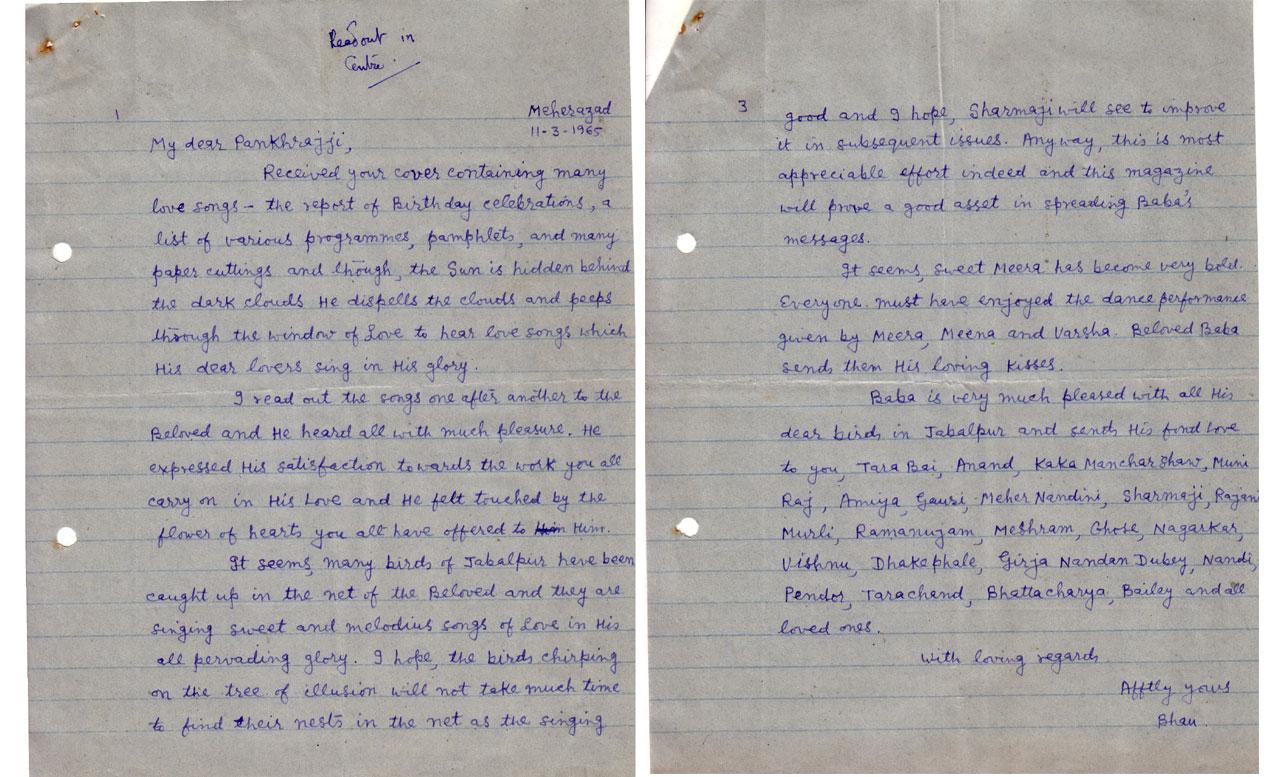 Meher Baba's letter for Pankhraj
