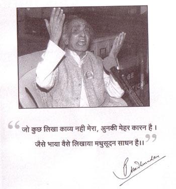 Madhusudhan-Pund