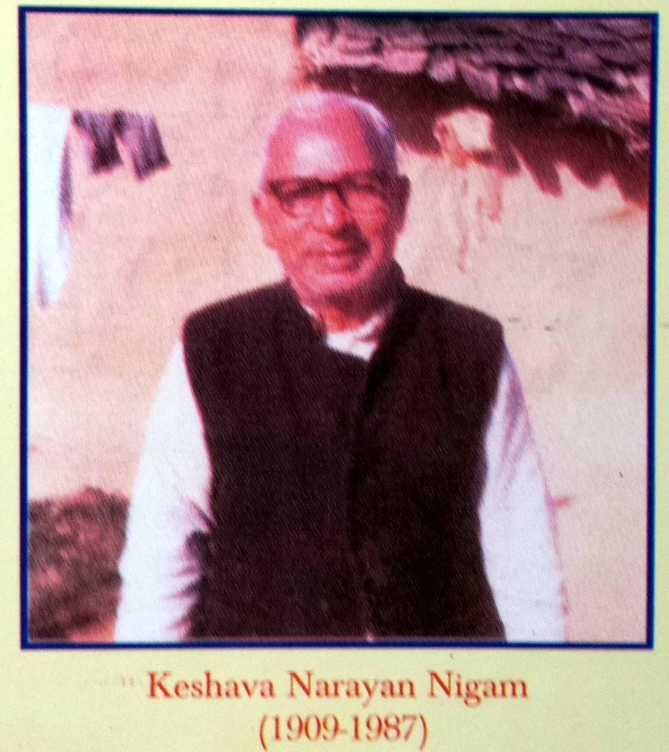 Keshav Narayan Nigam of Hamirpur