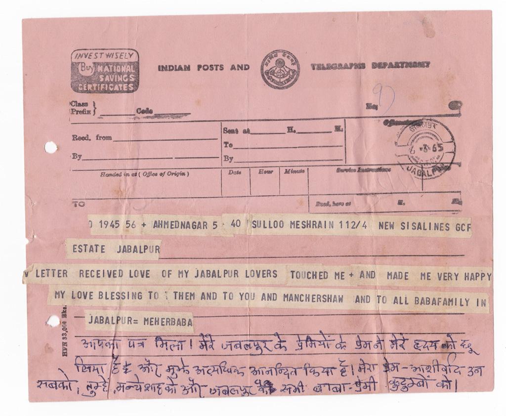 Telegram from Meher Baba to Sullu Meshram